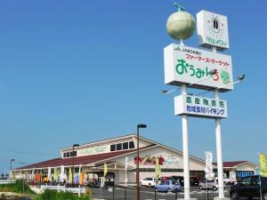 farmstand_pic_moriyama