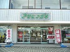 アサヒメガネ守山店