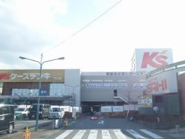 ケーズデンキ守山