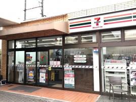 セブンイレブンハートインJR守山駅西口店