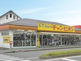 チャンピオン守山店