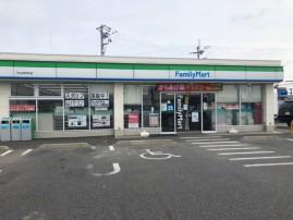 ファミリーマート洲本店