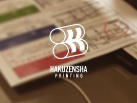 博善社印刷
