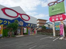大塚守山店