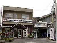 守山新聞センター