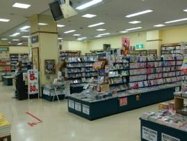 平和書店アル・プラザ守山店