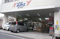 紀乃安金物店