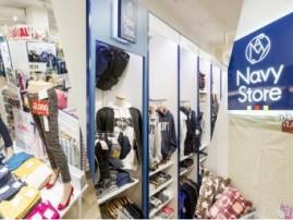Navy Store