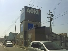 aoki2