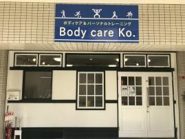 Body care Ko.